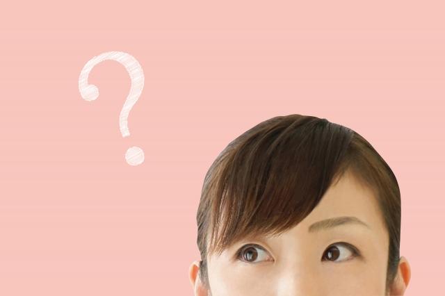 疑問を抱える女性