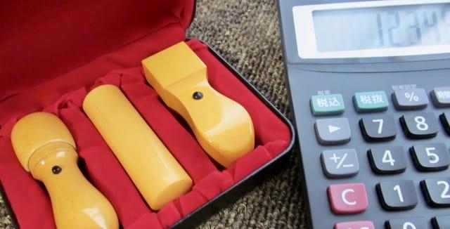 税理士法人化のメリットとデメリット